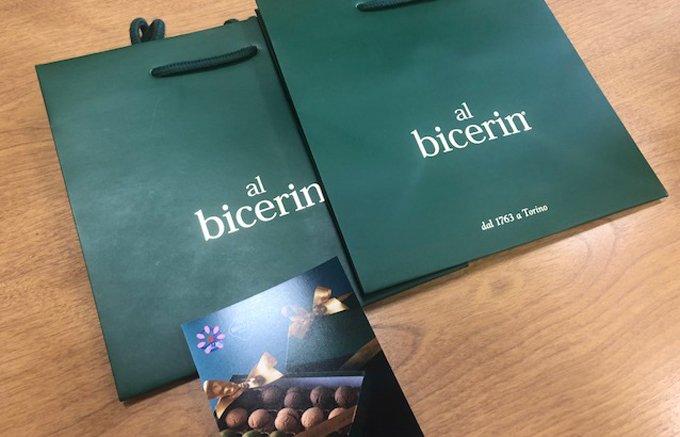 信頼できるから選ばれる秘書の定番手土産『Bicerin』「バーチ・ディ・ダーマ」