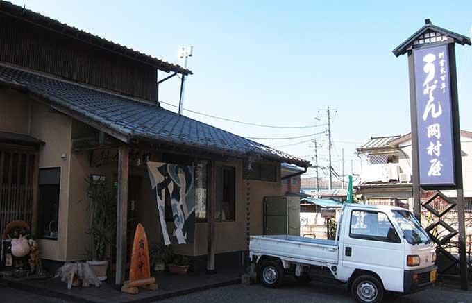 つるっとしたのど越しでコシのある、埼玉県民の夏の定番「加須うどん」