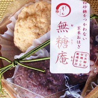 老舗江戸料理屋、亀戸「升本」がつくる、安らぎのおはぎ「無糖庵」