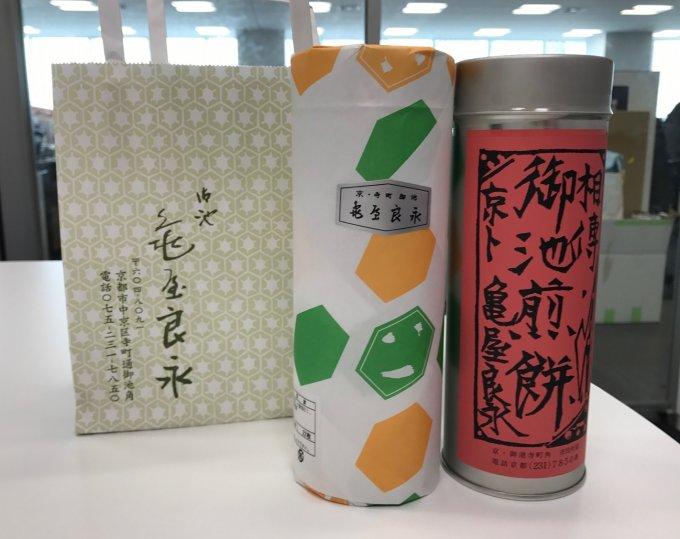 とろけるようなサクサク感。京都老舗和菓子店の「御池煎餅」