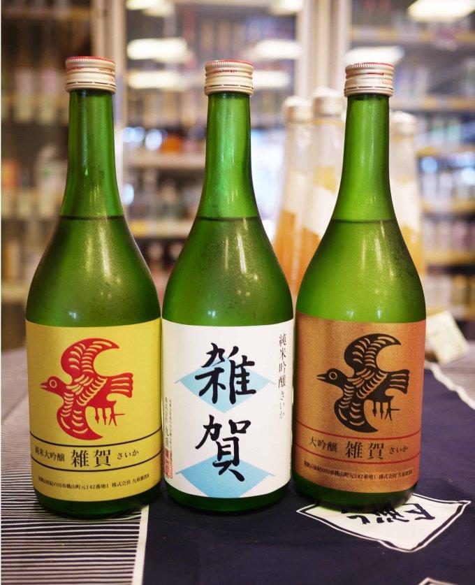 日本酒と料理が劇的においしくなる秘訣とは?