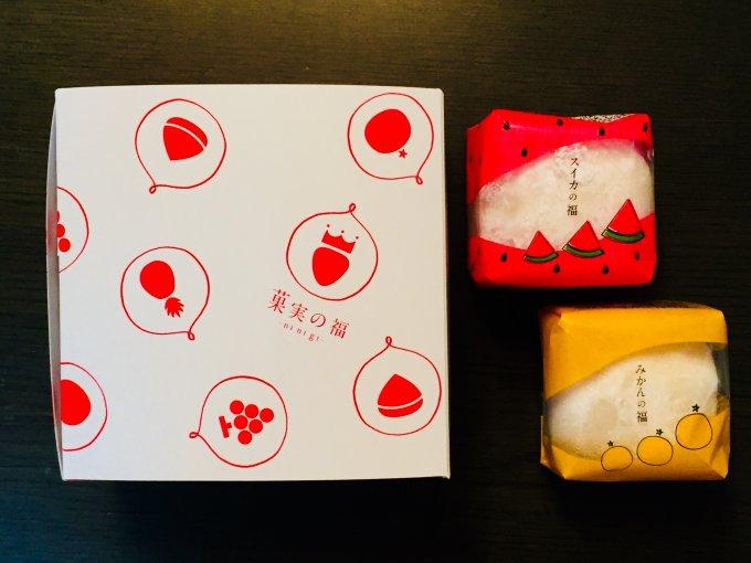 夏にクールで美味しい!果実入り大福「菓実の福」シリーズ