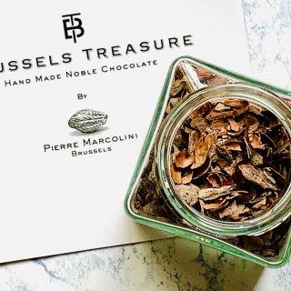 チョコレート好きにはたまらない!ピエール・マルコリーニの「カカオティー」