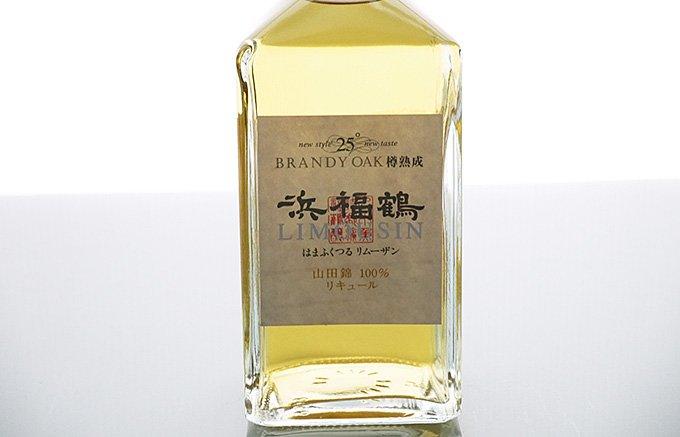 ブランデー樽に詰めて5年熟成させたウイスキーのような日本酒「リムーザン」