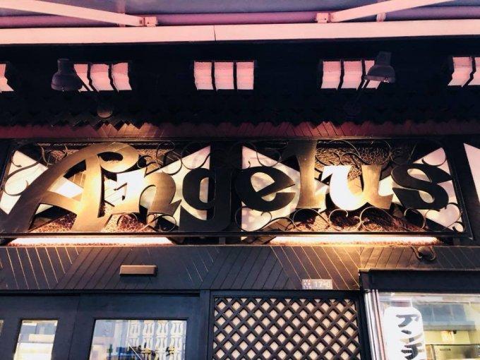 バレンタイン限定・ハートがかわいい!浅草の老舗喫茶店の「季節のアンヂェラス」