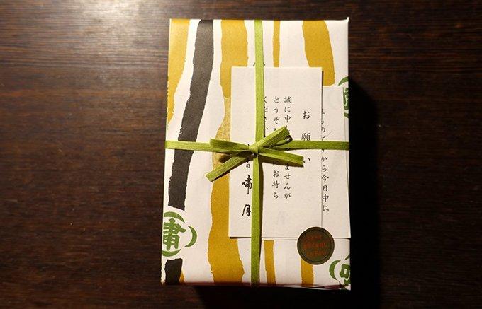 """""""作りたての味""""にこだわる完全予約制の上生菓子のお店「嘯月(しょうげつ)」"""