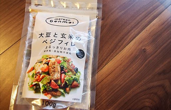 まるで本物のお肉みたい!?玄米と大豆でできた無添加のべジミンチ&べジフィレ