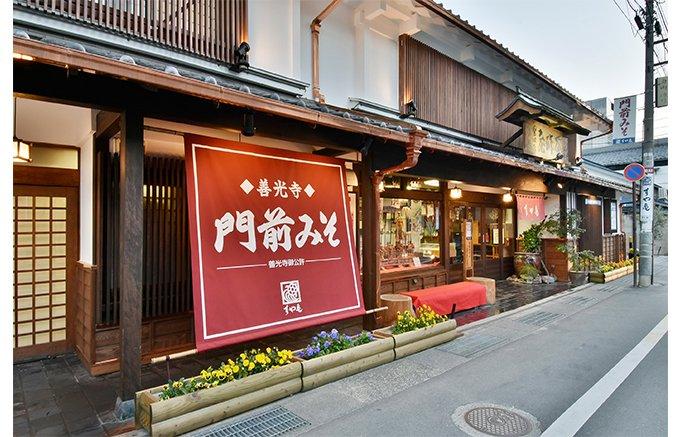 【長野県】創業明治35年から続く、善光寺御公許品の味噌「門前みそ」