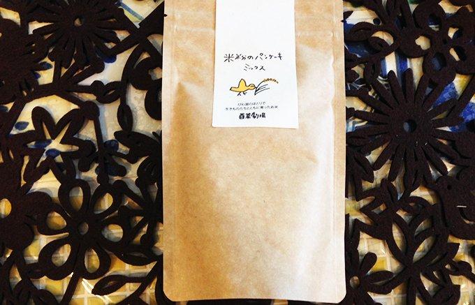 農業女子おすすめ!滋賀県産のお米が素材の甘さ控えめ米粉のパンケーキミックス