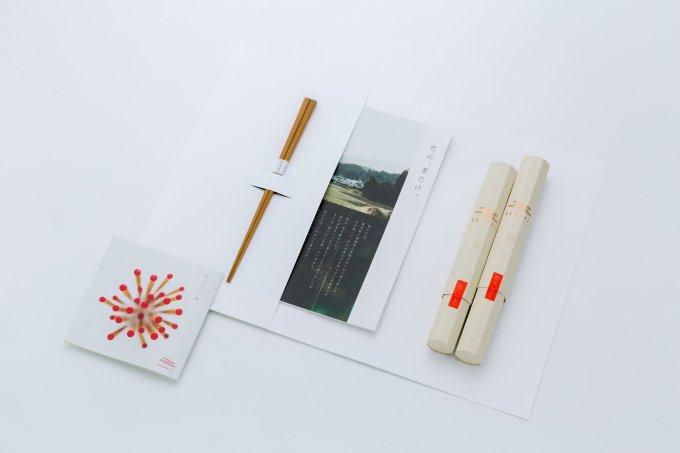 熊本発!持続可能なものづくりの原点「ヤマチク」の竹箸「okaeri(おかえり)」