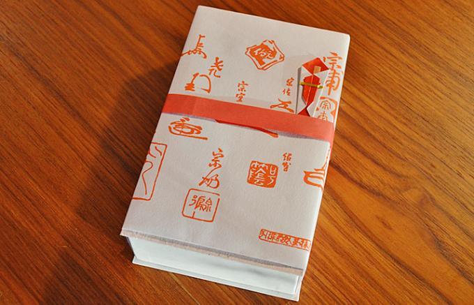 京の雅を感じる干菓子は愛知県一ノ宮の一軒の和菓子舗から