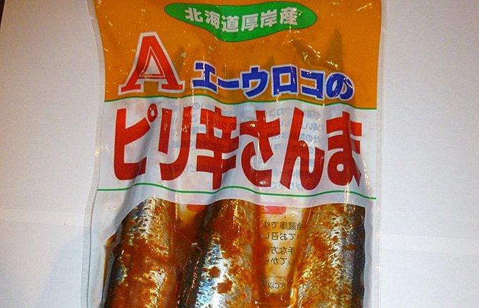 【海の幸×ごはんの最強コンビを決定!】美味しすぎて口福!絶品海鮮ご馳走