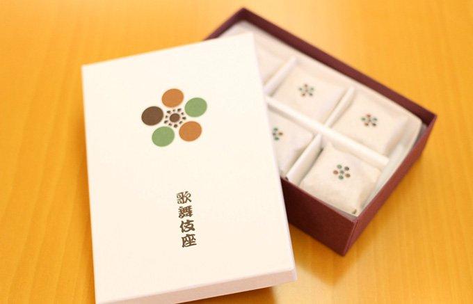 海外のお客様もにっこり喜ぶ!創業150年を誇る山田屋の和菓子「山田屋まんじゅう」