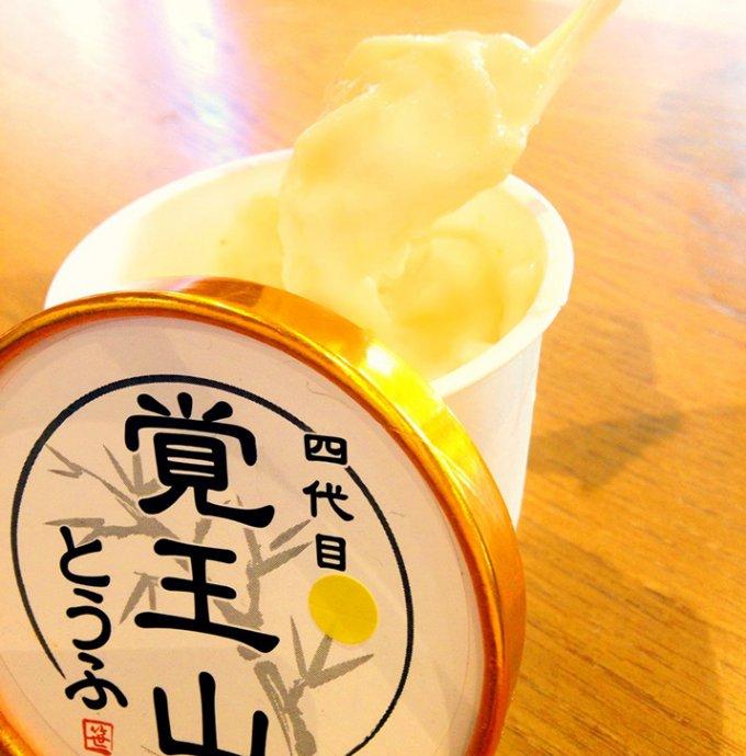 濃厚!老舗豆腐店が絞りたて豆乳で作るジェラート