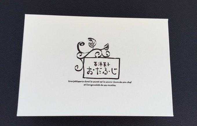 贈る相手を選ばない最適差し入れ 知る人ぞ知る大泉学園の名店「おだふじ」の焼き菓子