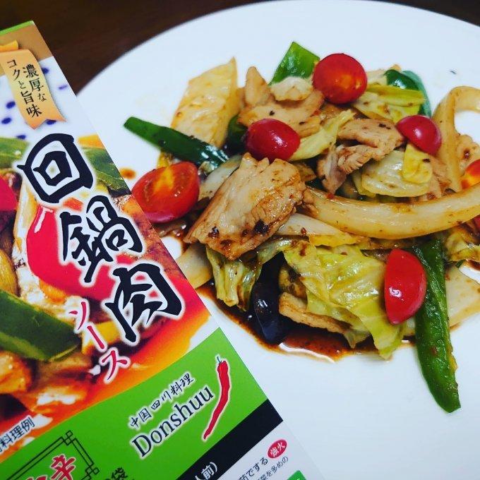 島根県雲南市で見つけた超人気四川料理店「ドンシュー」のお取り寄せ