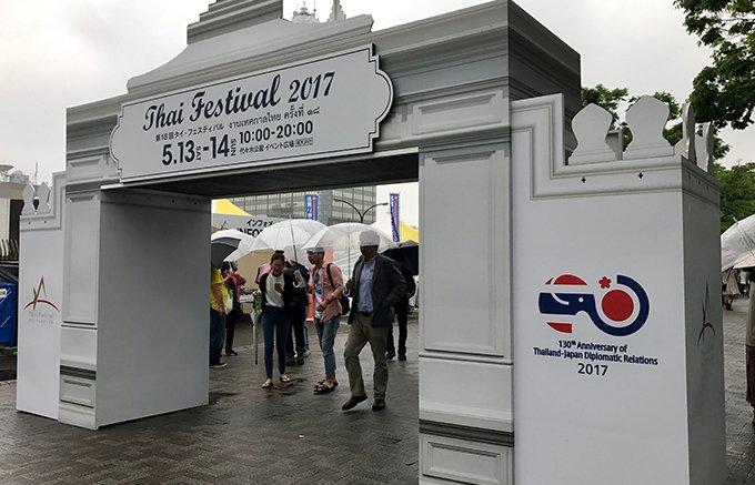 タイフェスティバルで見つけた2つの絶品タイカレー