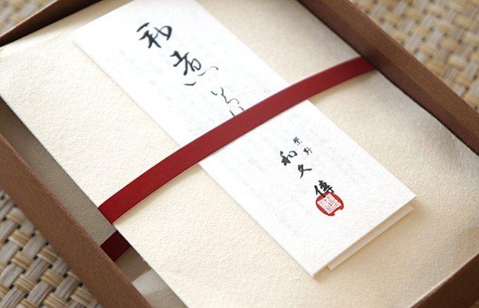 おうちごはんを「高級料亭」の味にしてくれる!京老舗・和久傳の佃煮