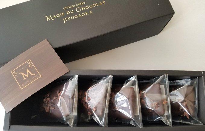 【濃厚】チョコレート好きは見逃すな!悪魔的な魅力を放つ濃厚チョコスイーツ!
