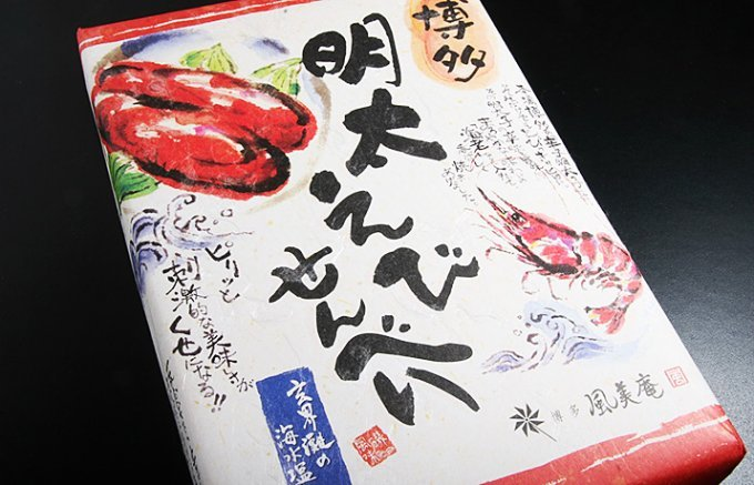「福岡行くなら買ってきて!」ついついお願いしたくなる福岡名物グルメ土産7選