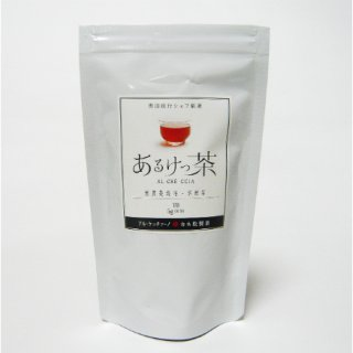 どんなジャンルの料理でも美味しく飲める!奥田さんプロデュースの「あるけっ茶」