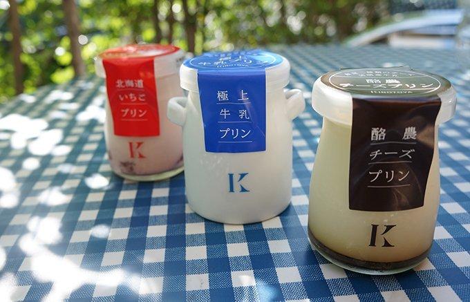 ハイクオリティな牛乳をとことん生かした!ミルクスイーツ6選