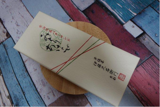 サクッとしっとり。京都土産に、上品な抹茶バターサンド「みどりあはせ」