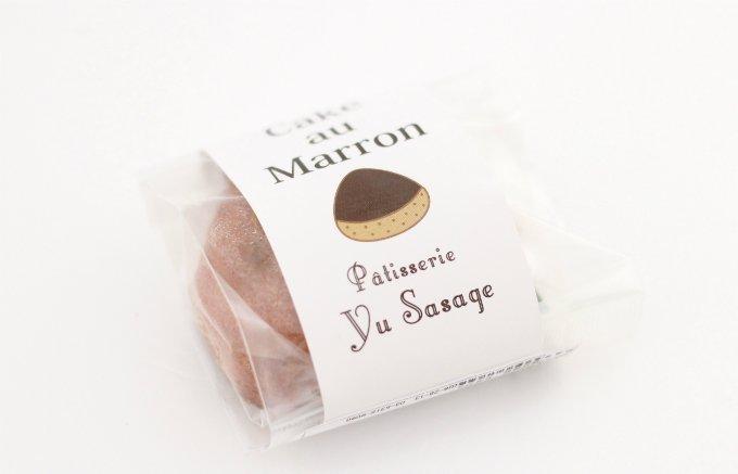 ここぞの時は贅を尽くす!心を伝える個包装の高級菓子