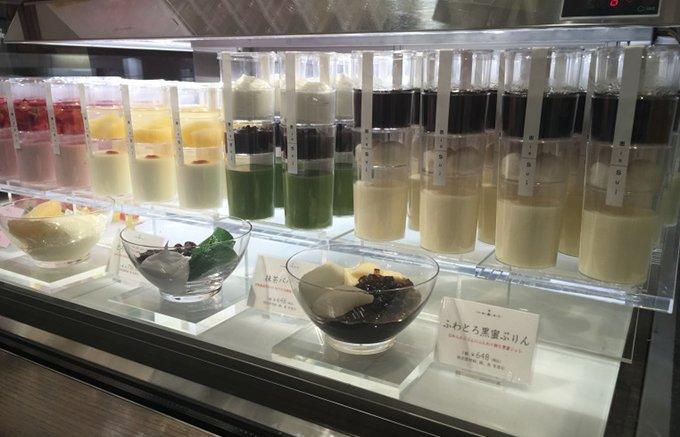 【伊勢丹新宿店限定】ISSUIの伝統的かつ新感覚の椀菓子「水乃果」