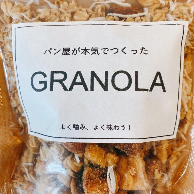 「高級食パン屋が本気で作った」グラノーラ!「ふじ森」新作です!