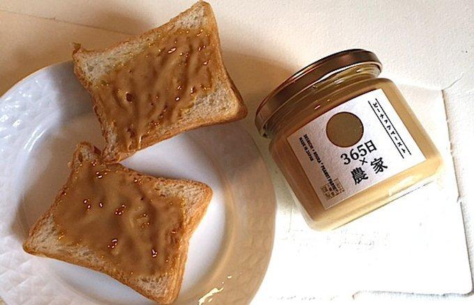 容赦なく塗れるから安心!たっぷりパンに塗って頬張りたいピュアなピーナッツバター
