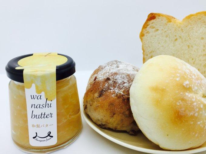 透明感のある梨の甘さとバターのコクが絶妙にマッチしたリッチな味「和梨バター」