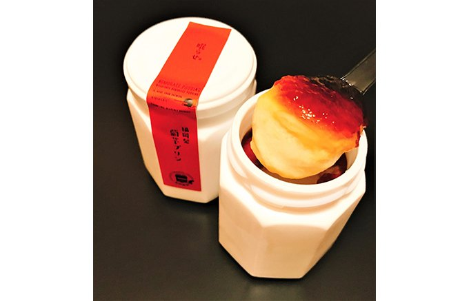 菊芋と黒糖でコクとまろやかさを感じるプリン、笑門福来の『眠らせ菊芋プリン』