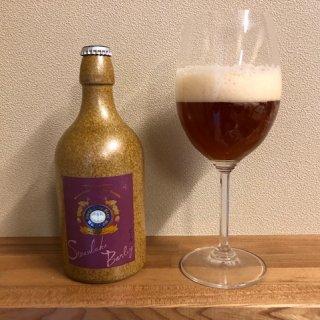 ワインのように、ブランデーのように飲むバーレイ(大麦)ビール