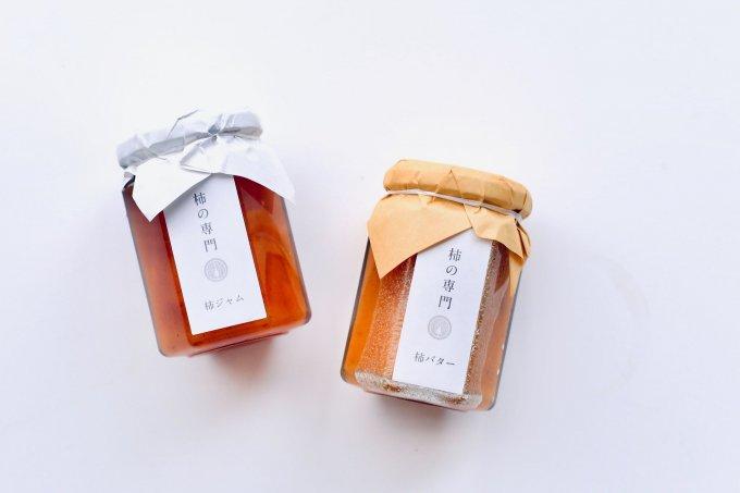 日本書記誕生から1300年!いまもっともアツイ県・奈良の名産「柿バター」
