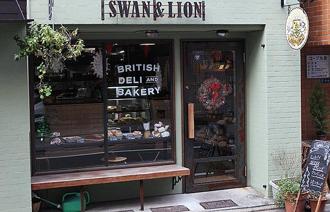 英国でもあまり出会えない伝統料理を作り続ける「SWAN & LION」