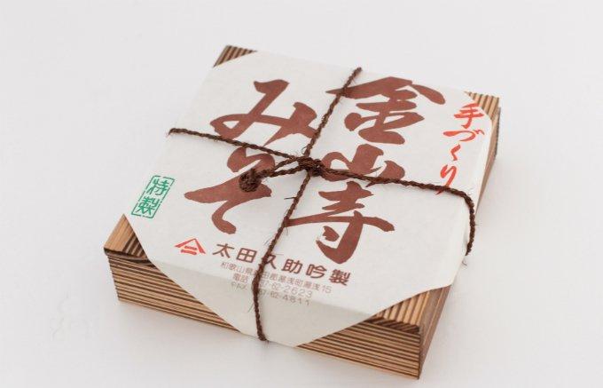 ご飯や冷奴のお供にピッタリ!手作りのおかず味噌「金山寺味噌」!