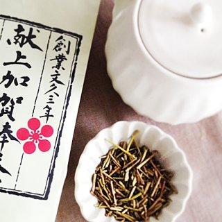 加賀百万石の香り高き棒茶の殿様 献上加賀棒茶で一服。