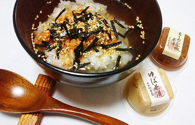喜ばれるのは菓子だけじゃない!華やかでありながら洒落がある粋な「江戸土産」