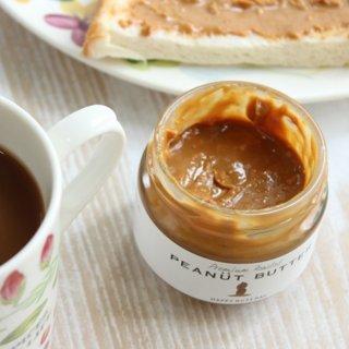 幸せの香りはピーナッツの香り。『HAPPY NUTS DAY』のピーナッツバター