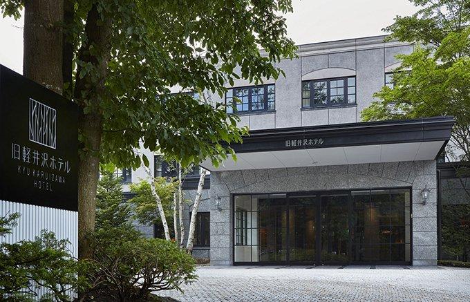 「東京24区」旧軽井沢ホテルで見つけた驚きのオリーブオイル