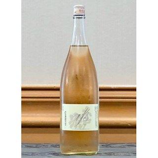 名前も味わいも日本酒ばなれした新感覚!木戸泉酒造の「純米生アフス」