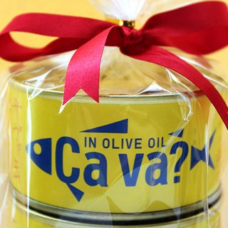 おしゃれな北欧雑貨みたいな岩手県産のサヴァ缶