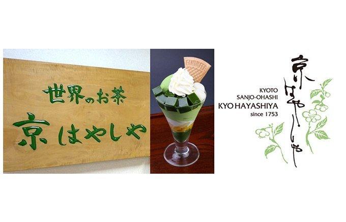 「日本人でよかった!」と挙って口にしてしまう抹茶スイーツ9選