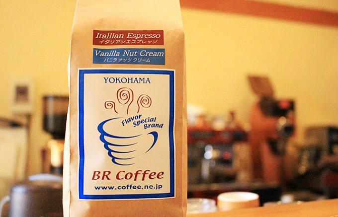 本場イタリアの味を提供してくれる「BR Coffee」のイタリアン・エスプレッソ