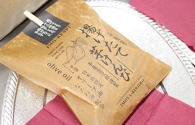 日本橋店限定!贅沢にオリーブ油を使った揚げたて芋けんぴ