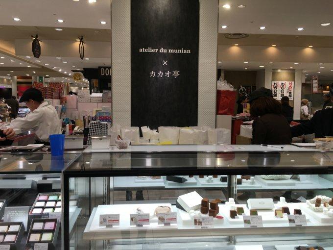 京都の和ショコラ専門店「牟尼庵」が名古屋松坂屋にオープン!