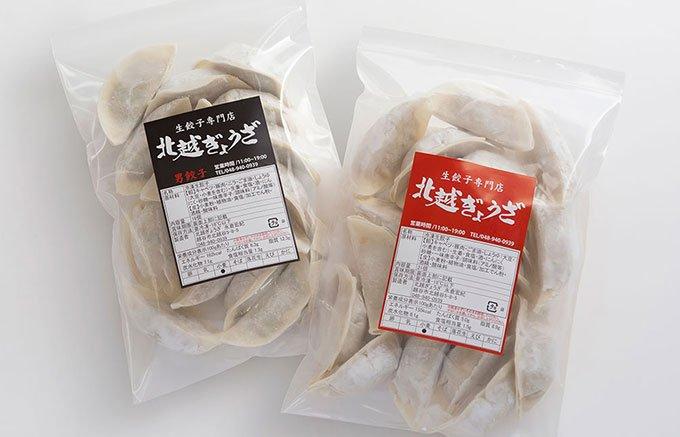 にんにくタップリでも気にならない!生餃子専門店 北越ぎょうざの「男餃子」