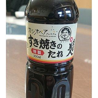 岩手県北からレアなプレミアムな商品をお届け「特性すき焼きのたれ」