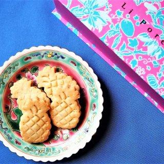 パッケージにもキュン!アジアンスイーツ好きは要チェック「パイナップルクッキー」